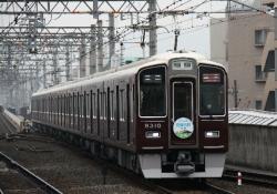 茨木市(2010.2.26)