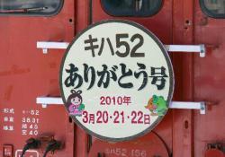 (2010.3.22)