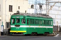 綾ノ町(2011.1.29)