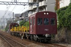 谷上~花山間(2010.11.13)