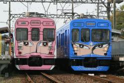 猪田道(2010.4.18)