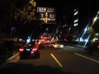 20110912帰り01
