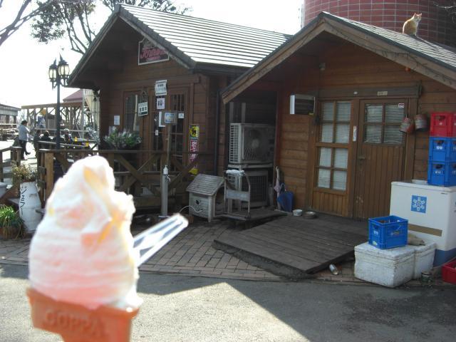 20100214榎本牧場のアイス