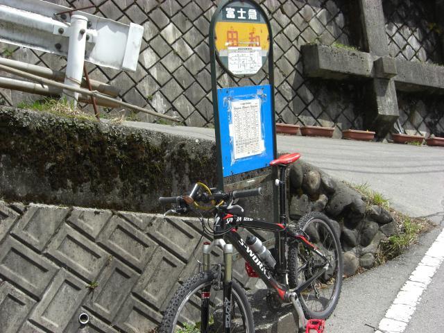20100406峠トレ3