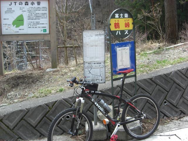 20100406峠トレ4