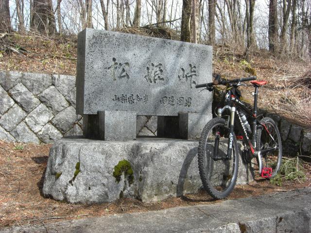 20100406峠トレ6
