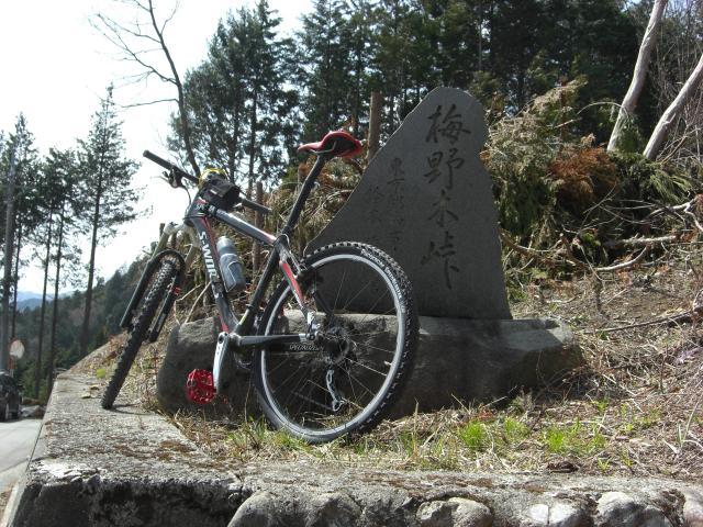 20100411梅野木峠3
