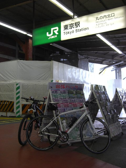 2010GW東京~札幌01