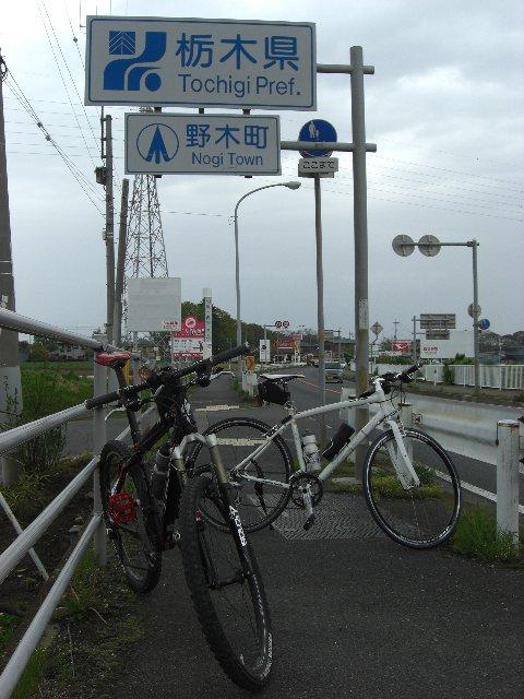 2010GW東京~札幌03