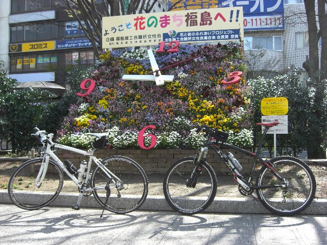 2010GW東京~札幌12