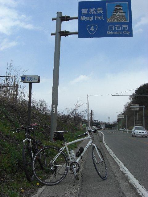 2010GW東京~札幌25