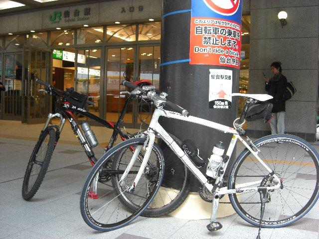 2010GW東京~札幌26
