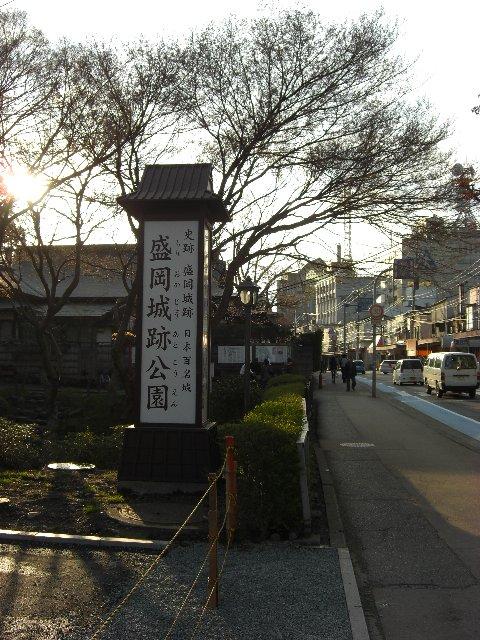 2010GW東京~札幌41