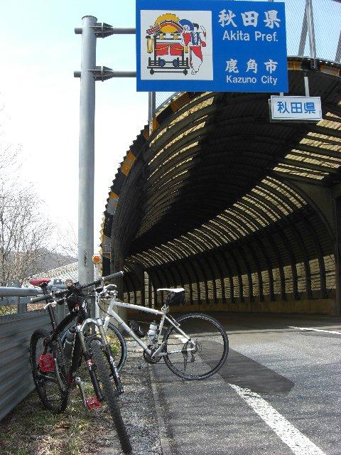 2010GW東京~札幌55
