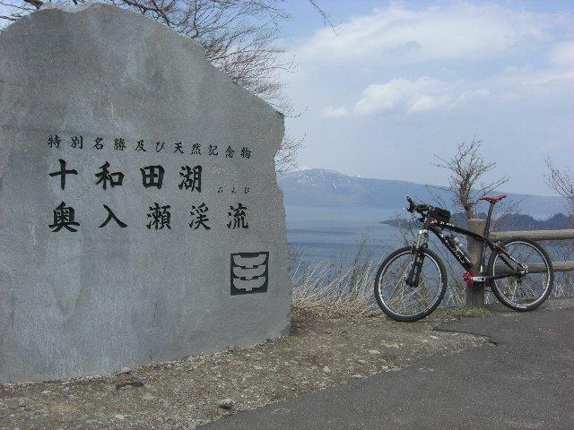 2010GW東京~札幌57