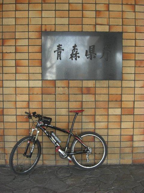 2010GW東京~札幌67