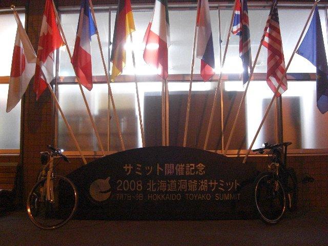 2010GW東京~札幌71