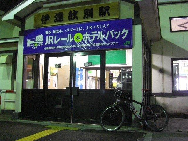 2010GW東京~札幌72