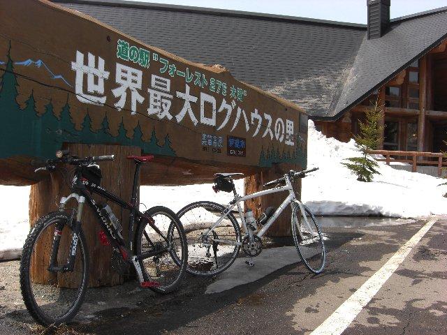 2010GW東京~札幌75