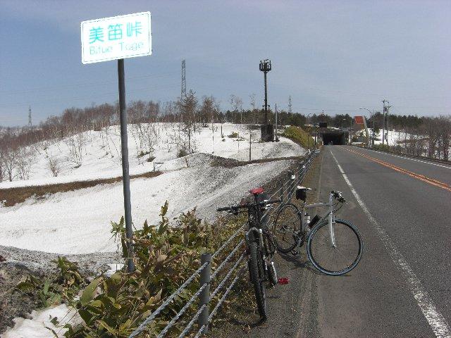 2010GW東京~札幌76