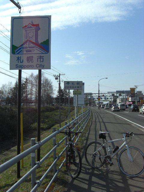 2010GW東京~札幌79