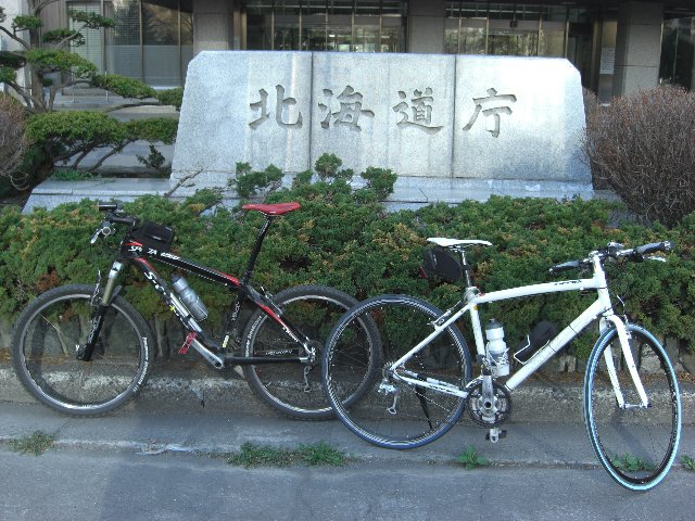 2010GW東京~札幌83