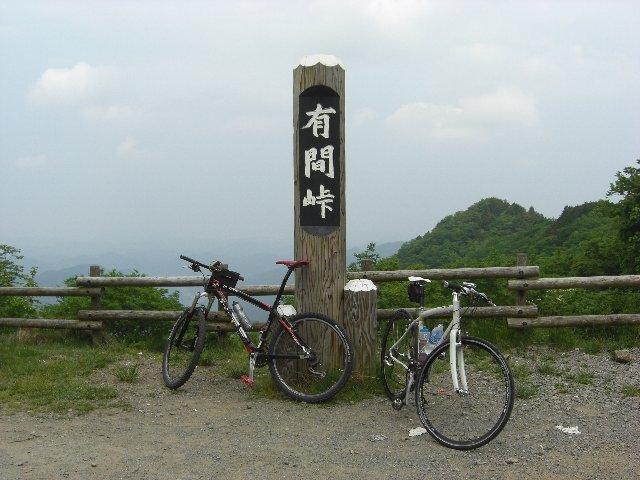 20100612有間峠5