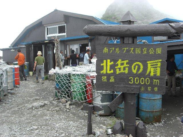 20100801北岳02