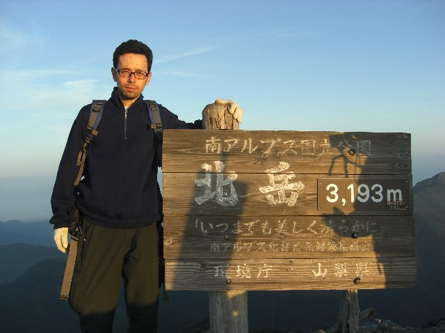 20100801北岳11
