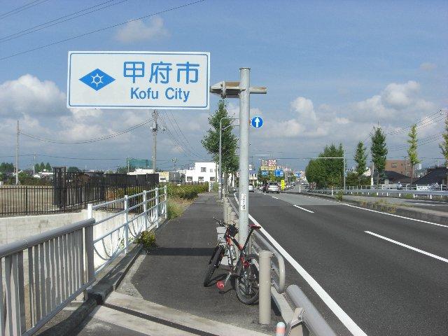20100828糸魚川01