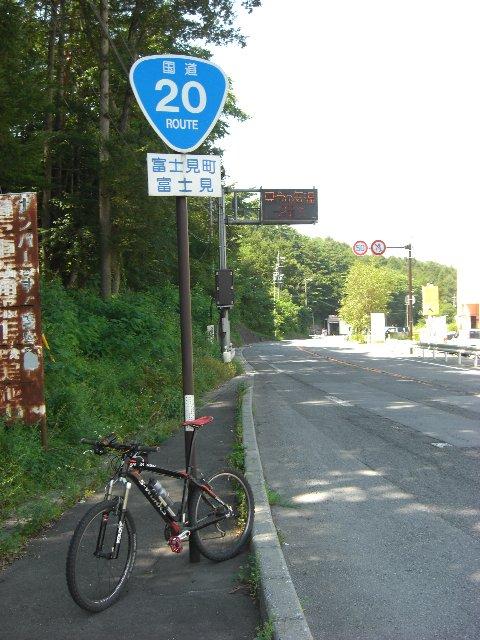20100828糸魚川03
