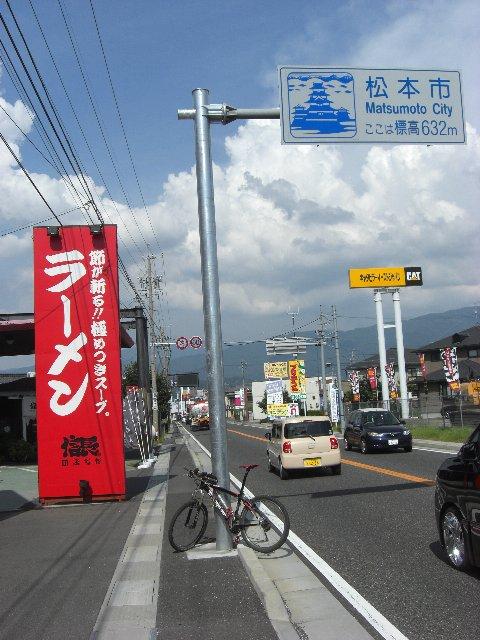 20100828糸魚川06