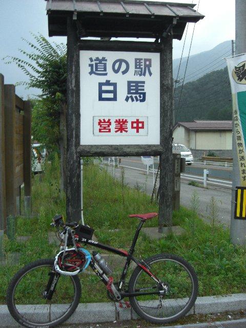 20100828糸魚川10