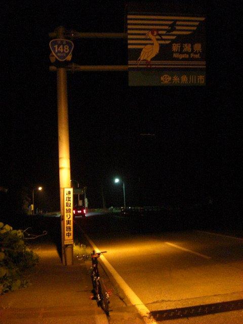 20100828糸魚川11