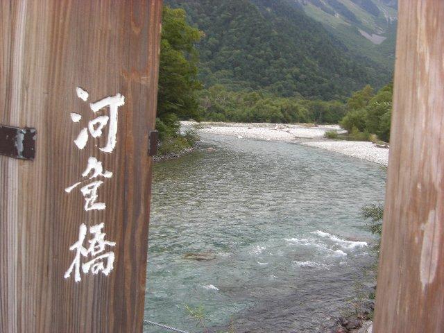 20100917-20白川郷22