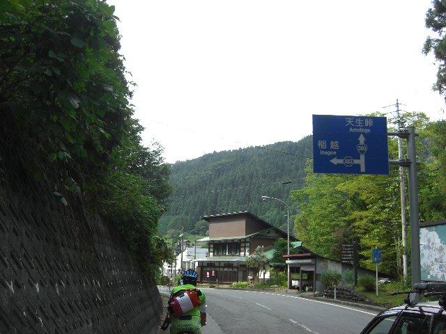 20100917-20白川郷34