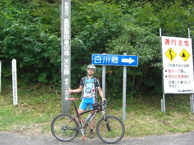 20100917-20白川郷36