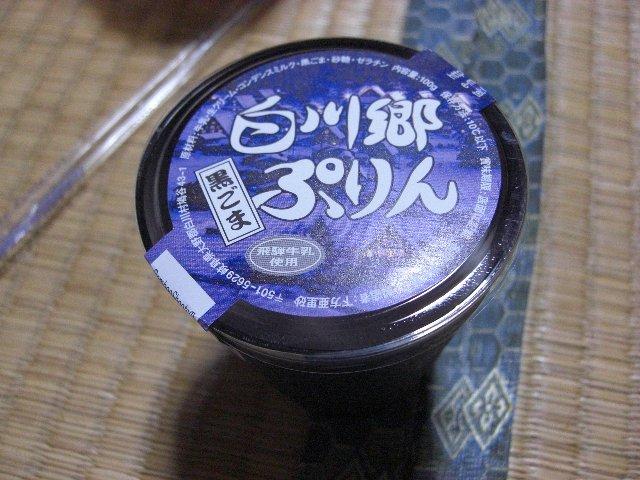 20100917-20白川郷42