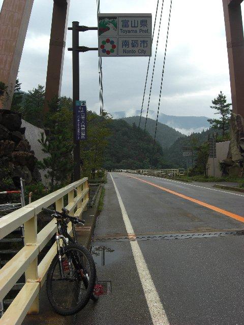 20100917-20白川郷44
