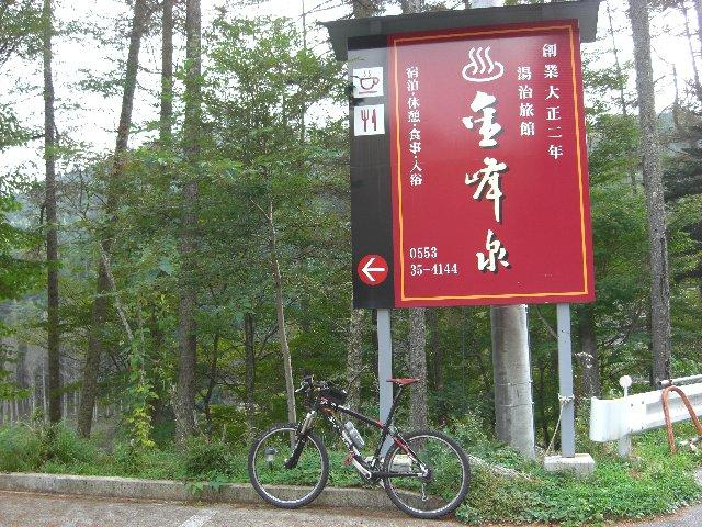 20101002琴川ダム03