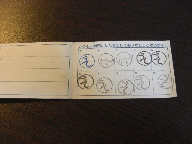 20101003榎本牧場03