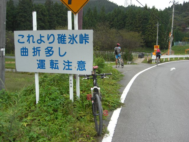 20101016軽井沢01