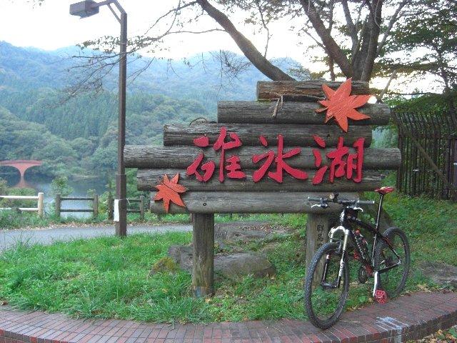 20101016軽井沢02