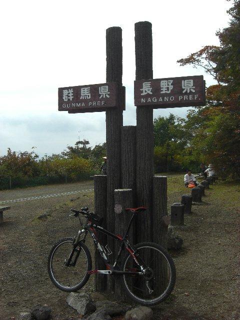 20101016軽井沢07