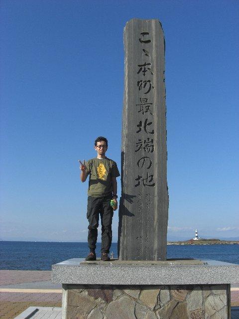 20101023大間埼02