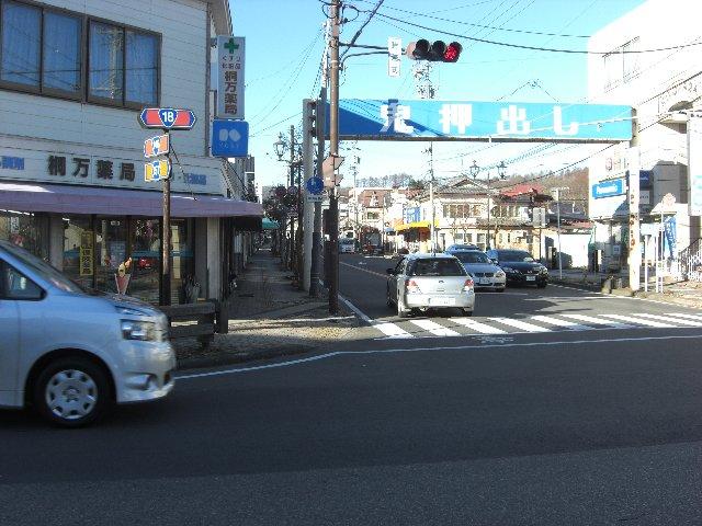 20101204軽井沢32