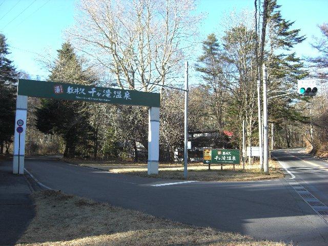 20101204軽井沢33