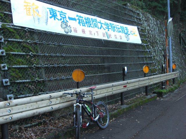 20101229和歌山01