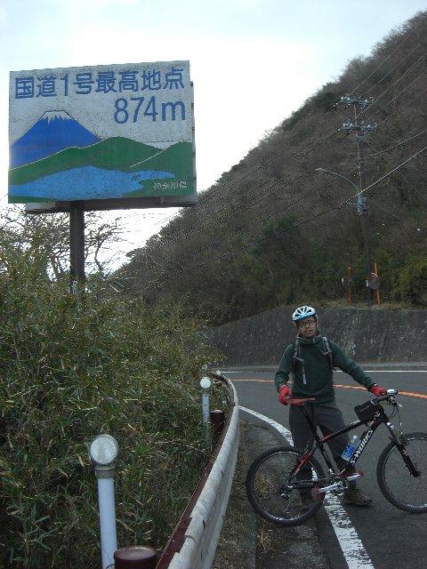 20101229和歌山02