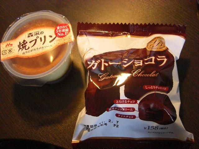 20110204ガトーショコラ